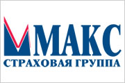 Страховая группа «МАКС»