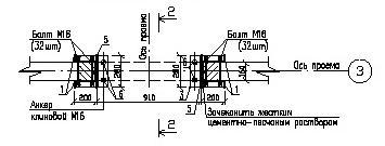Рисунок 5. Сечение 1-1