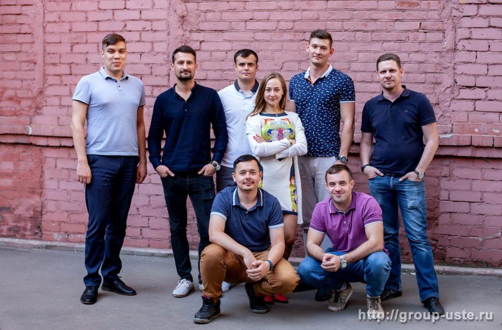 Команда группы ЮСТЭ