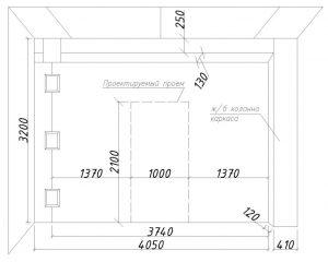 Рисунок 3. Схема расположения проектируемого проёма.